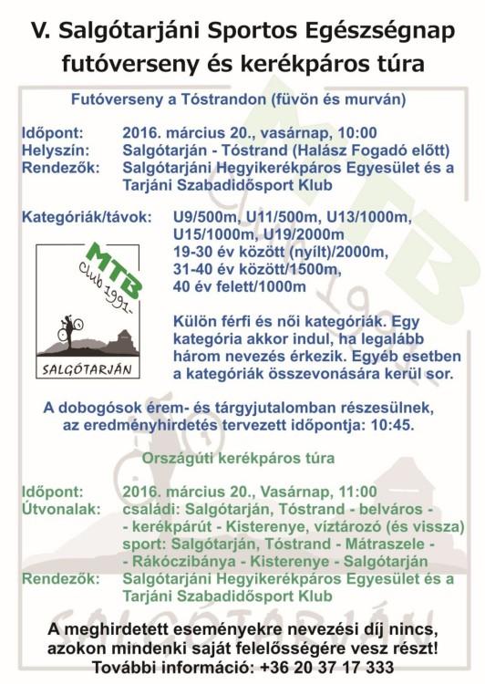 2016_egeszsegnap_futas_kerekpar
