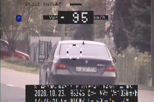 A jármű vezetője Ságújfaluban, a Kossuth úton 95 km/h-val haladt. (Fotó: Nógrád Megyei Rendőr-főkapitányság)