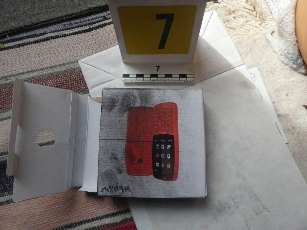 A férfi egy mobiltelefont próbált ellopni, azonban a tulajdonos tetten érte (Fotó: Nógrád Megyei Rendőr-főkapitányság)